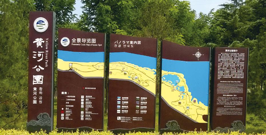 三门峡黄河公园全景导览图