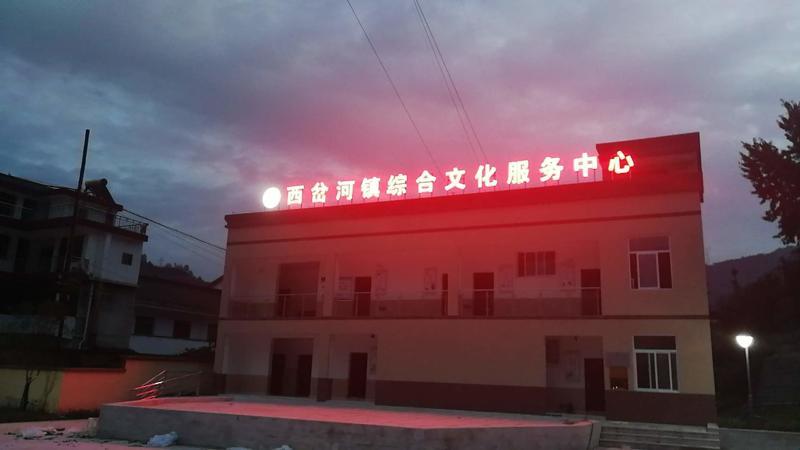 西安立体发光字制作,楼顶LED发光字制作加工