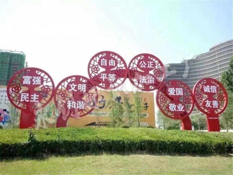 西安市社会主义核心价值观建设文化雕塑制作