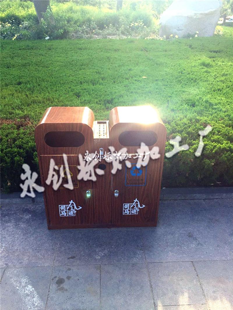 西安市市政钢木垃圾箱,钢木果皮箱制作