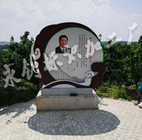 渭南鸿鹤谷水土保持园标识制作案例