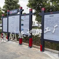 陕西南郑大汉山景区标识导向系统制作
