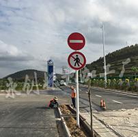 陕西高速路警示牌制作,提示牌警示牌加工