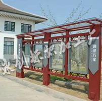 西安地产小区标识系统宣传栏制作