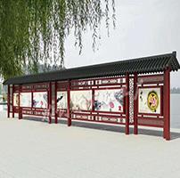 公交站台制作,中国风公交站台定制