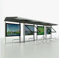 西安公交站台系列加工,公交站牌、休闲椅等