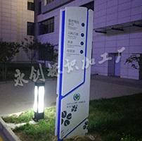 医院标识,西安交大一附院长安区医院标识标牌制作加工