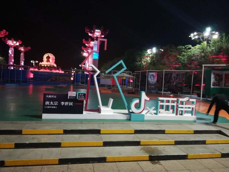 大唐不夜城抖音网红雕塑制作安装