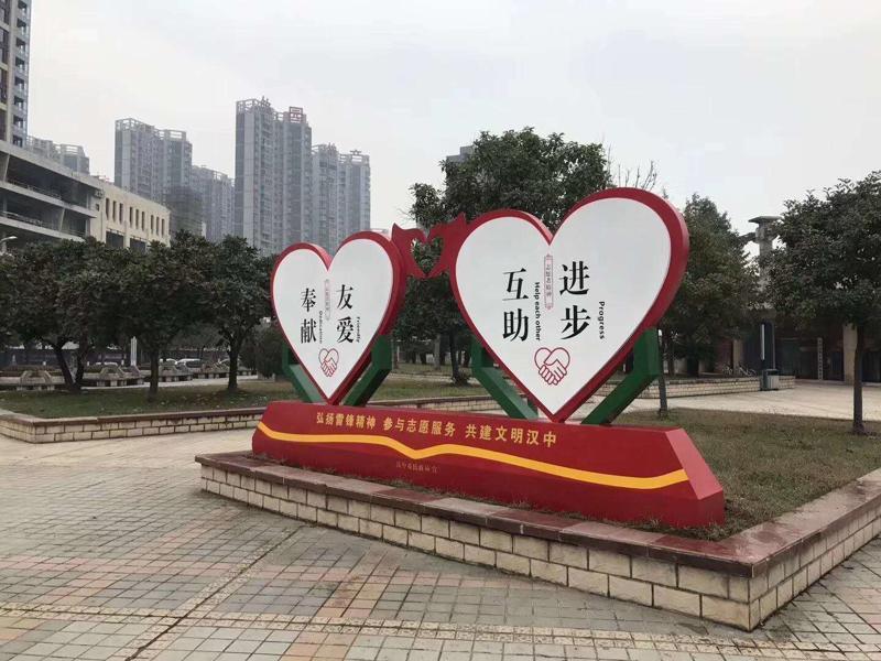 汉中市民政局文明城市宣传栏制作