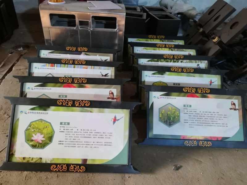 宝鸡湿地公园标识标牌制作案例