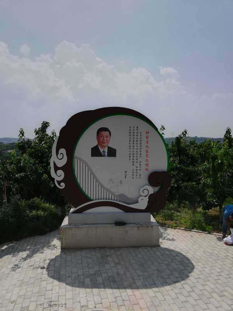 渭南鸿鹤谷水土保持标识牌设计制作,生态文明标识制作