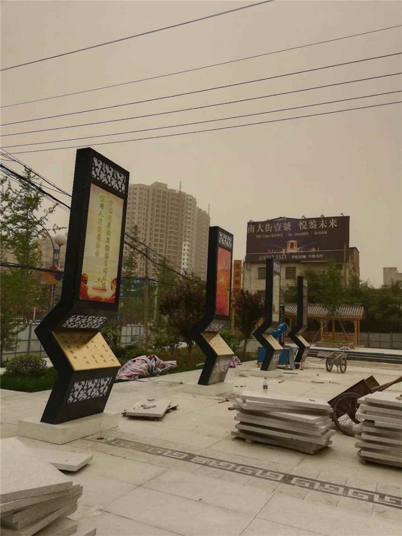 周至公园扫黑除恶宣传标识标牌设计制作