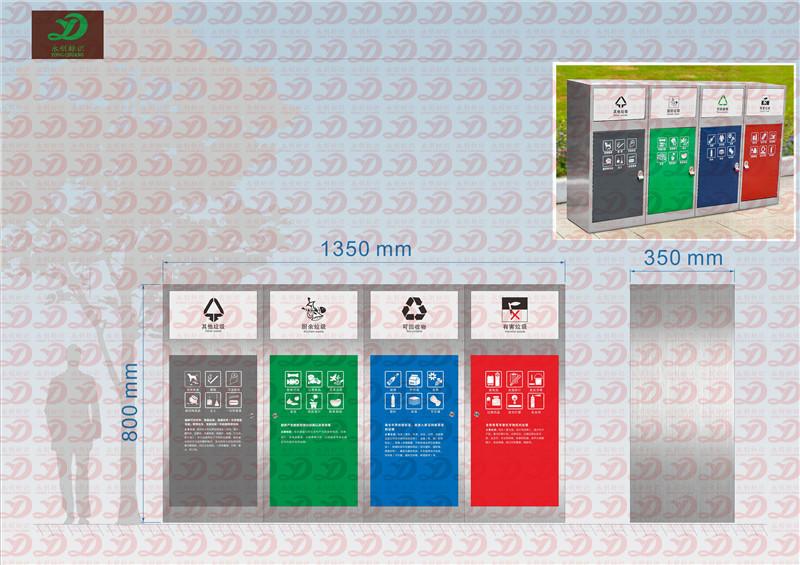 西安环保分类垃圾亭设计制作