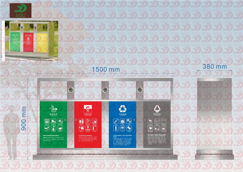 西安环保分类垃圾桶厂家批发,四颜色分类标准