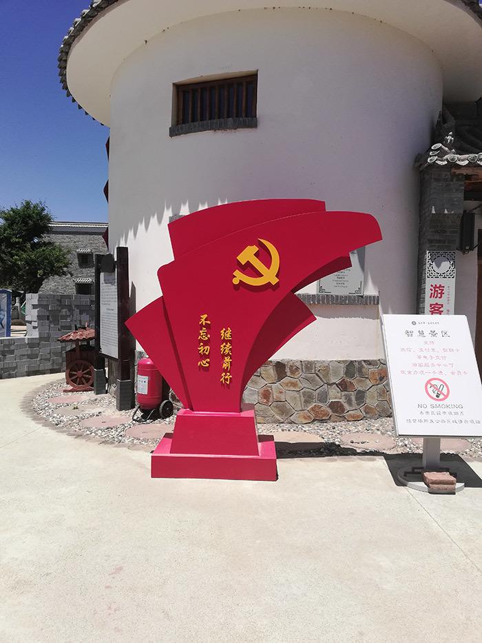 社会主义核心价值观宣传栏制作