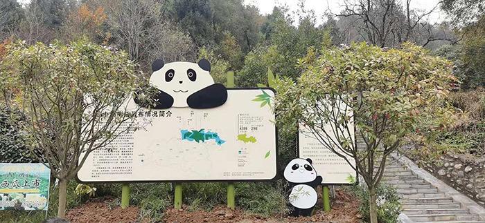 陕西汉中旅游景区标识标牌导视牌加工制作