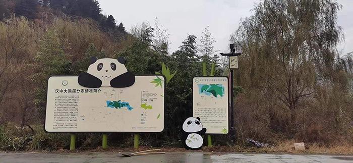旅游景区导览牌制作陕西森林公园导视牌制作