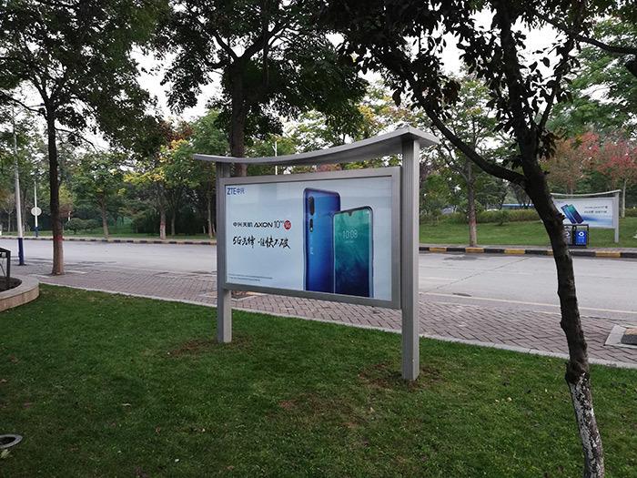 中兴工业园宣传栏制作企业宣传栏设计