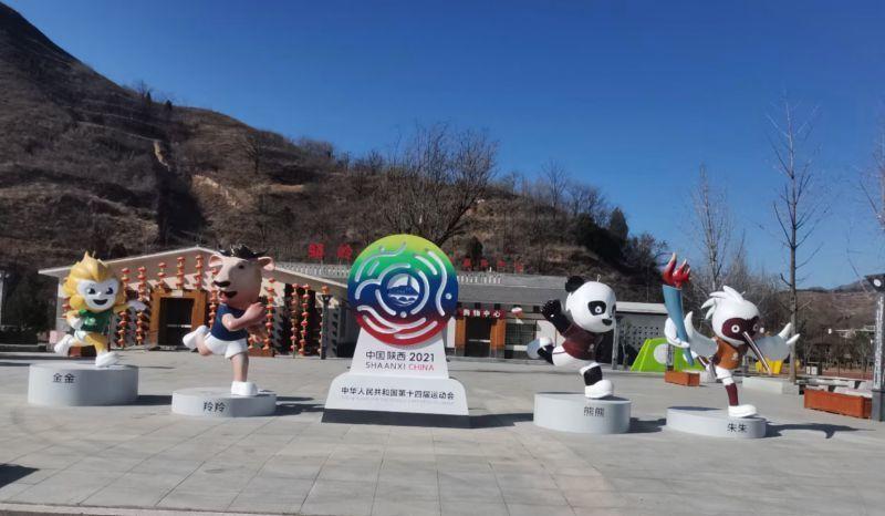 第十四届全运会吉祥物雕塑制作